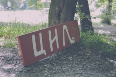 avala-djape-trka (12 of 20)